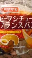 菊池隆志 公式ブログ/『ビーフシチューのフランスパンo (^-^)o』 画像1