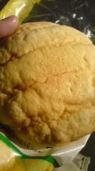 菊池隆志 公式ブログ/『メロンパン♪(  ̄▽ ̄)』 画像2