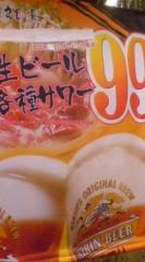 菊池隆志 公式ブログ/『安いな!?( ゜_゜;) 』 画像1
