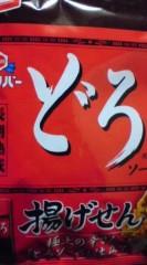 菊池隆志 公式ブログ/『どろソース!?o(^-^)o 』 画像1