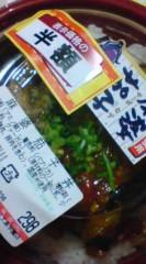 菊池隆志 公式ブログ/『麻婆茄子丼o(^-^)o 』 画像1
