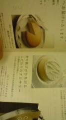 菊池隆志 公式ブログ/『御用邸チーズクッキー(^-^) 』 画像2