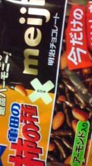 菊池隆志 公式ブログ/『柿の種×チョコレート(^-^) 』 画像1