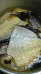 菊池隆志 公式ブログ/『鯛のアラ煮♪(  ̄▽ ̄)』 画像3