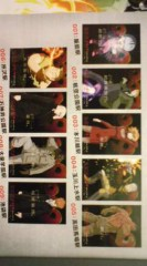 菊池隆志 公式ブログ/『リニューアル009 ♪o(^-^)o 』 画像3