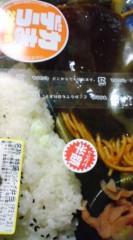 菊池隆志 公式ブログ/『ハンバーグ弁当♪( ●^o^●) 』 画像1