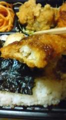 菊池隆志 公式ブログ/『今から飯o(^-^)o 』 画像3