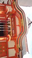 菊池隆志 公式ブログ/『花園神社御本殿♪(  ̄▽ ̄)』 画像2
