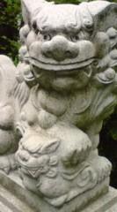 菊池隆志 公式ブログ/『矢先稲荷神社♪o(^-^)o 』 画像2