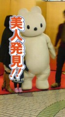 菊池隆志 公式ブログ/『確かに♪o(^-^)o 』 画像2