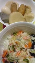 菊池隆志 公式ブログ/『中華丼& おでん♪(  ̄▽ ̄)』 画像1