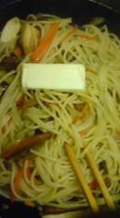 菊池隆志 公式ブログ/『飯炊いてないからo(^-^)o 』 画像2