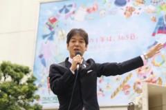 義家弘介 公式ブログ/日々 画像1