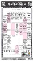 ゆうたろう 公式ブログ/マジかU+2049U+FE0F  マジっすU+203CU+FE0F 画像1