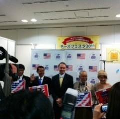 片岡優香 公式ブログ/チーズフェスタ2012 チーズの祭りだよお母さん! 画像2