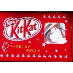 片岡優香 公式ブログ/手作りチーズチョコ2012 画像3