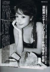 片岡優香 公式ブログ/チーズが冷める前に 電話出なさいよ 画像1