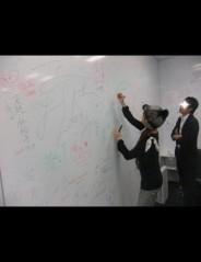 片岡優香 公式ブログ/博報堂の壁に落書き 画像1