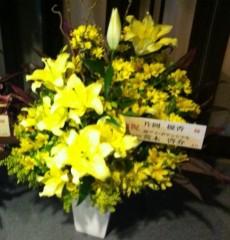 片岡優香 公式ブログ/初日 お花 ありがとうございます 画像1