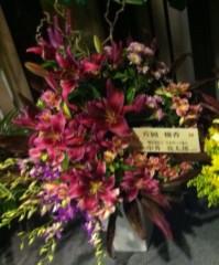 片岡優香 公式ブログ/初日 お花 ありがとうございます 画像2