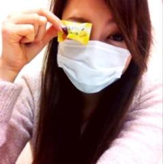 片岡優香 公式ブログ/チーズと私の乾燥対策 画像1
