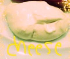 片岡優香 公式ブログ/チョコチーズの作り方 画像1