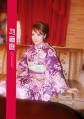 片岡優香 公式ブログ/モテモテチーズ 画像1