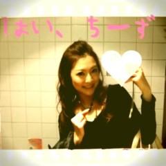 片岡優香 公式ブログ/衣装合わせさぶろー。 画像1