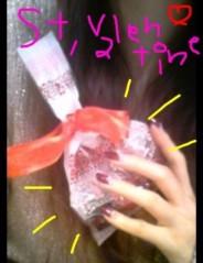 片岡優香 公式ブログ/手作りチーズチョコ2012 画像2
