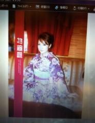 片岡優香 公式ブログ/お昼寝ワイドショー 画像3