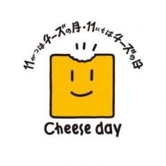 片岡優香 公式ブログ/チーズフェスタ2012 チーズの祭りだよお母さん! 画像1