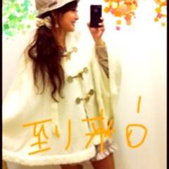 片岡優香 公式ブログ/春ふわもこポンチョ 画像2