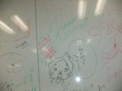 片岡優香 公式ブログ/博報堂の壁に落書き 画像2