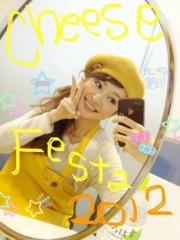 片岡優香 公式ブログ/チーズフェスタ2012 画像1