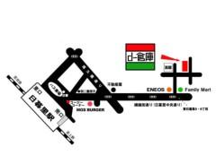 片岡優香 公式ブログ/罪人 画像3