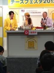 片岡優香 公式ブログ/チーズフェスタ2012 画像2