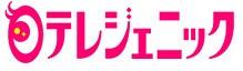 ステファニー 公式ブログ/【吉田ユウ】携帯待受画像無料配信!!! 画像2
