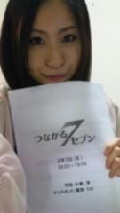 安西早来 公式ブログ/お天気生放送オワタ\(^O^) / 画像1