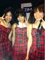 安西早来 公式ブログ/☆めりくり☆ 画像1