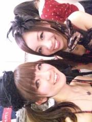 安西早来 公式ブログ/昨日は…☆ 画像2