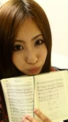 安西早来 公式ブログ/いい景色( ´▽`)うふ 画像1