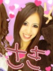 安西早来 公式ブログ/改めてまして(^O^)/ 画像2