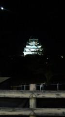 上田秀一郎 公式ブログ/大阪平成中村座無事に千穐楽を迎えました。 画像1