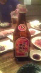 上田秀一郎 公式ブログ/島酒ナウ! 画像1