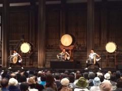 上田秀一郎 公式ブログ/高野山開創1200年記念 画像1