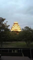 上田秀一郎 公式ブログ/金色の大阪城。 画像1