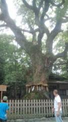 上田秀一郎 公式ブログ/熱田神宮。 画像2