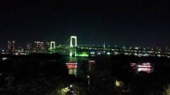 上田秀一郎 公式ブログ/東京の夜景 画像2