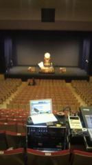 上田秀一郎 公式ブログ/益子公演! 画像1