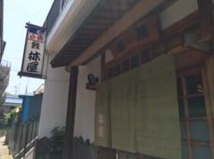 上田秀一郎 公式ブログ/真っ白!? 画像3